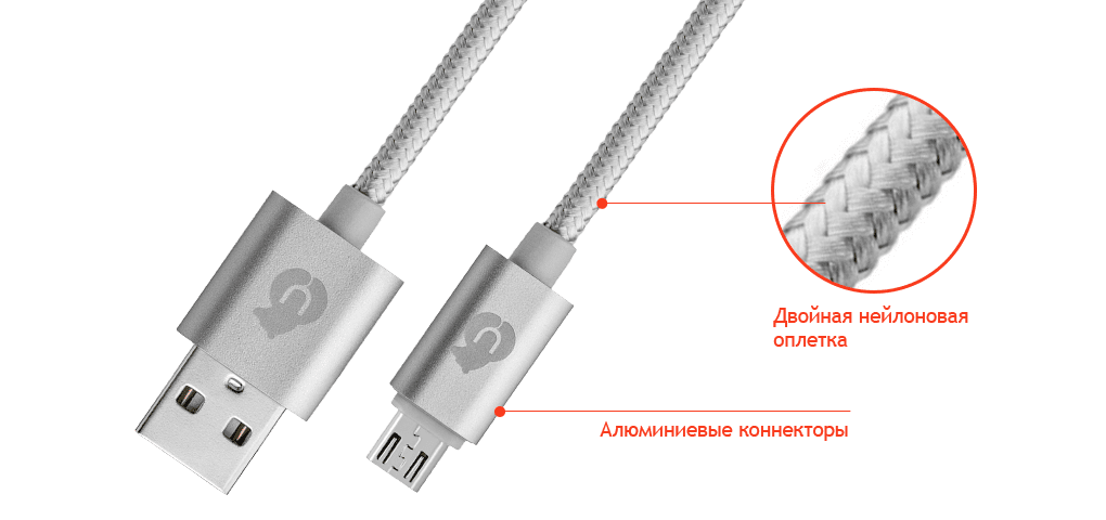 cord-micro-usb-1.png